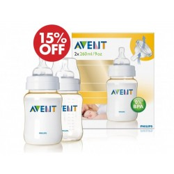 AVENT PES Honey Tint Bottle 9oz  (2 Bottle Pack)