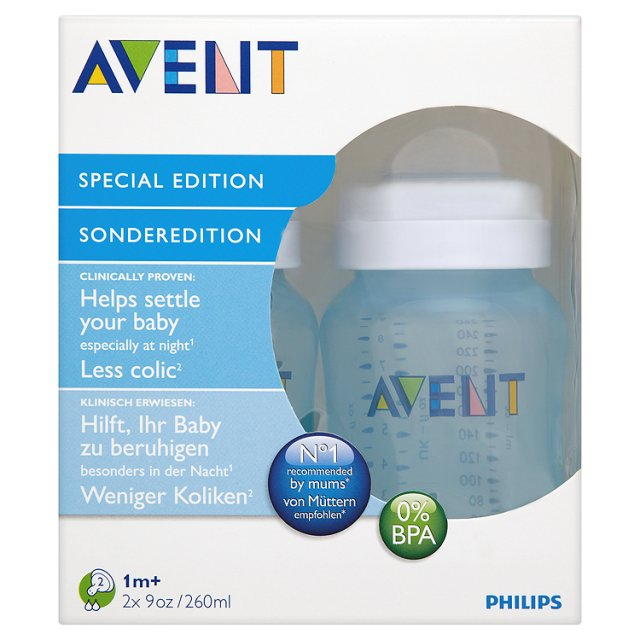 AVENT CLASSIC BLUE BABY OUTLET PHILIPPINES