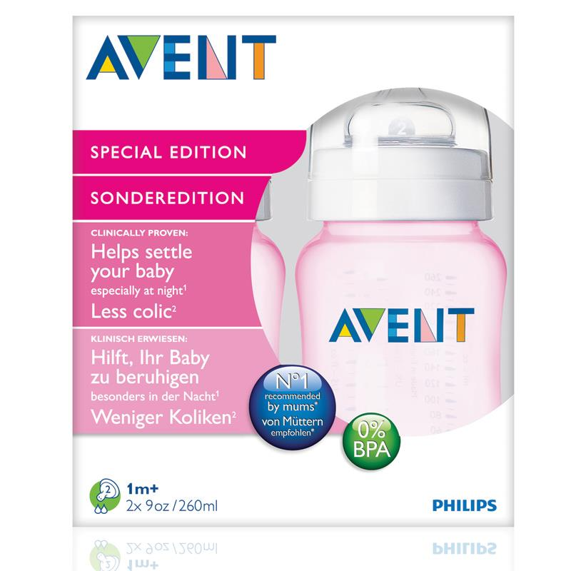 AVENT CLASSIC PINK BABY OUTLET PHILIPPINES