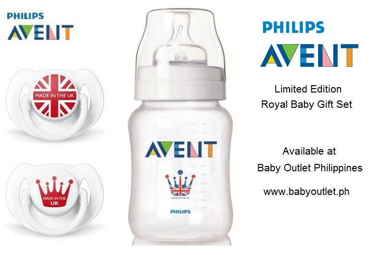 baby outlet avent royal limited edition gift set